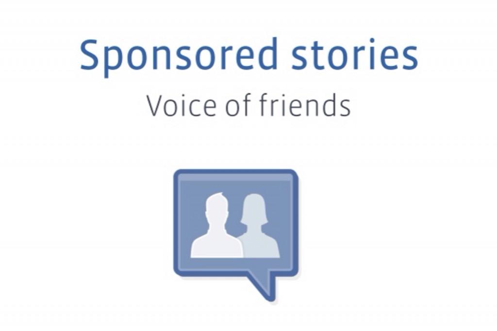 Facebook 廣告整合,不再賣Sponsored Stories