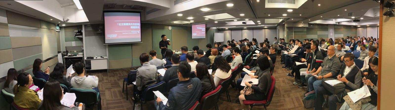 , 經濟商學院「社交媒體與內容營銷」精讀課程全場爆滿