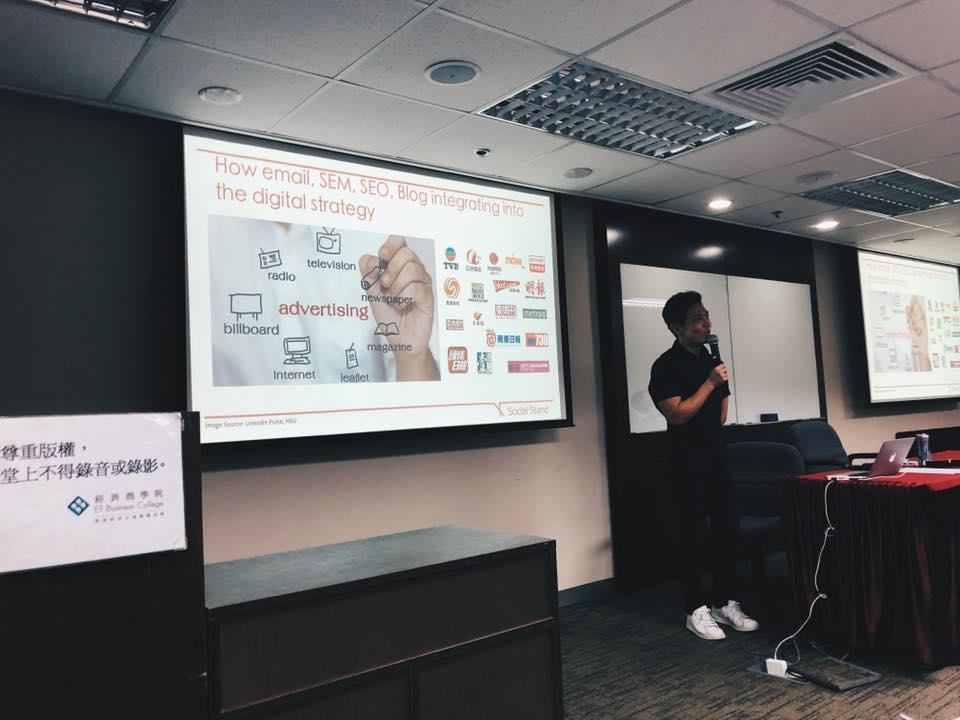 經濟商學院「Digital Marketing策略及內容營銷」實戰課程圓滿結束