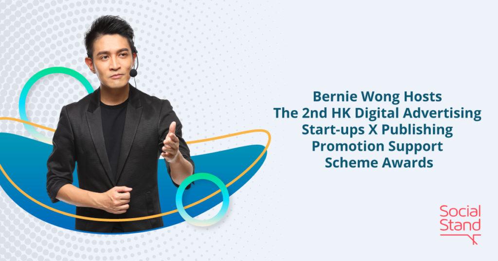 , Bernie Wong Hosts the 2nd HK Digital Advertising Start-ups X Publishing Promotion Support Scheme Awards
