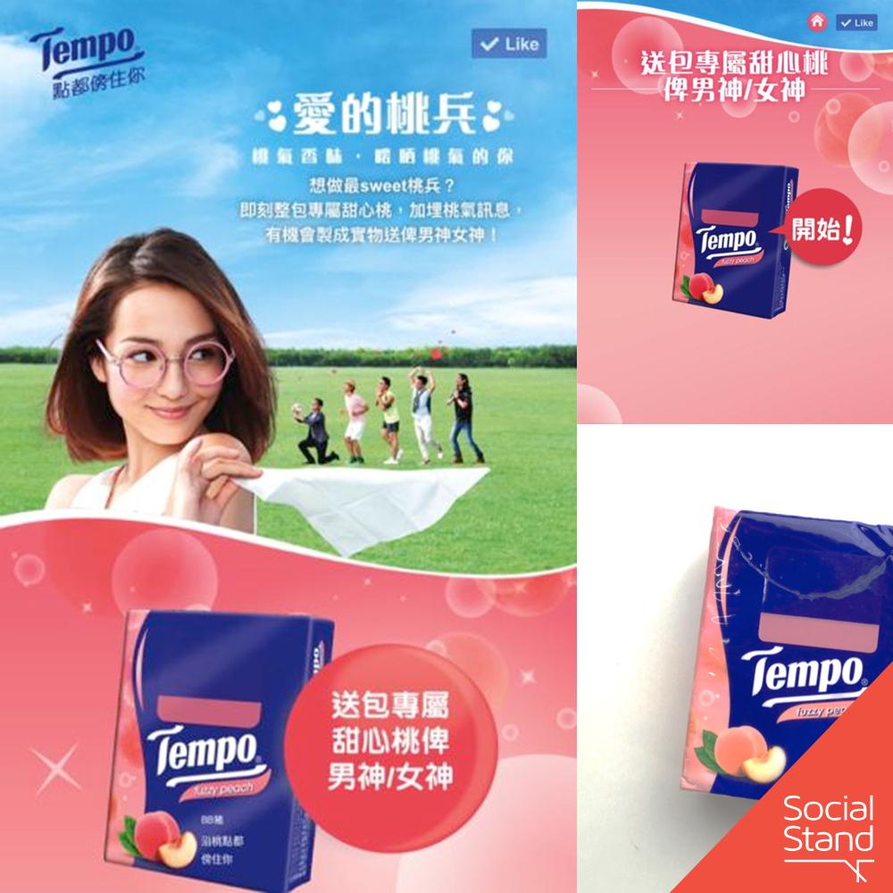 Tempo Digital Campaign – Fuzzy Peach