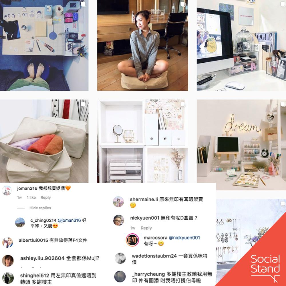 Muji KOL/ Micro Influencer Campaign