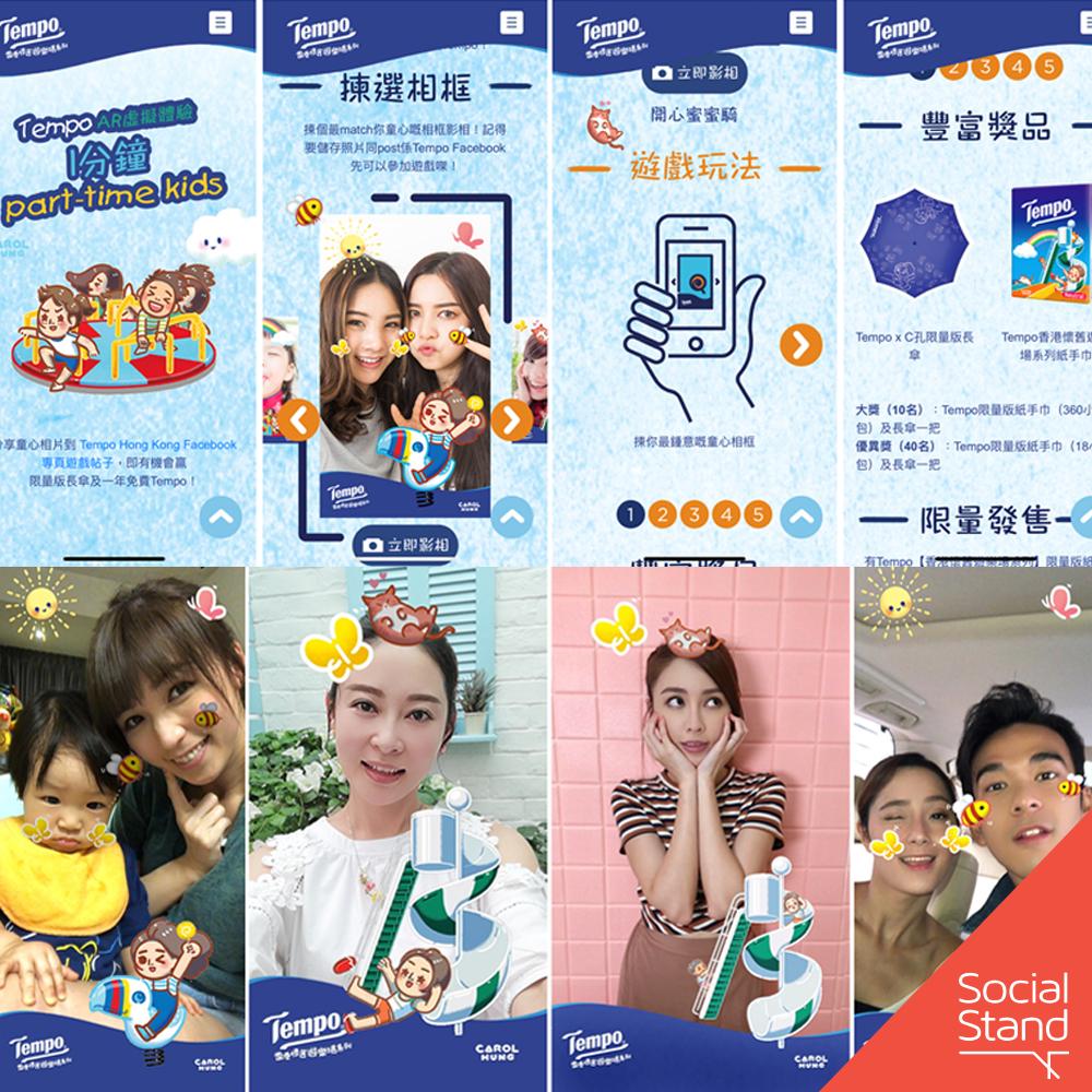 Tempo Digital Campaign – Sakura AR Camera